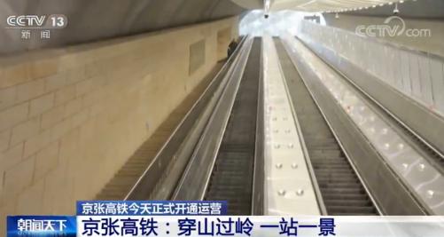 △八达岭长城站超级电梯