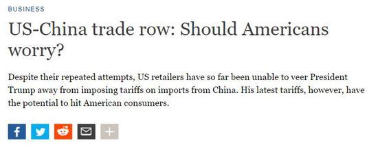 中美经贸摩擦:美国人应该担忧吗?(图源:《德国之声》)