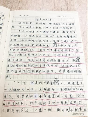 童言无忌!小学生写作文吐槽老师拖堂 老师发朋友圈自省