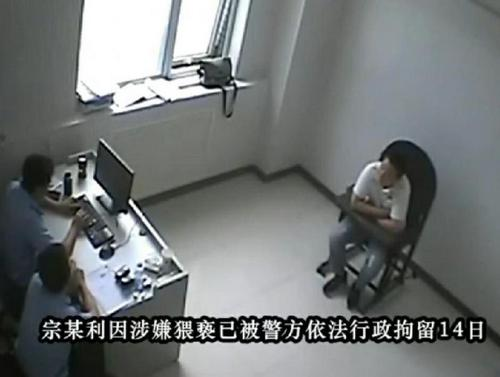 北京地铁又现色狼为非作歹 警方蹲守两日抓现行