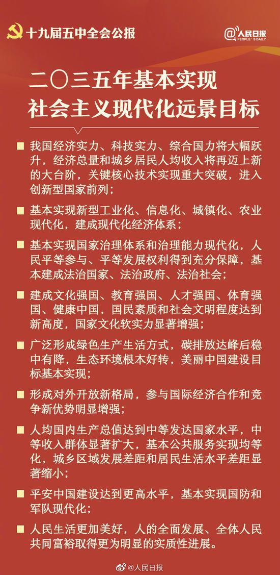 中方专家:对华南海鲜市场动物制品检测未发现阳性