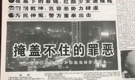 【解局】 孙小果案,细读通报之后_国内_新闻_建