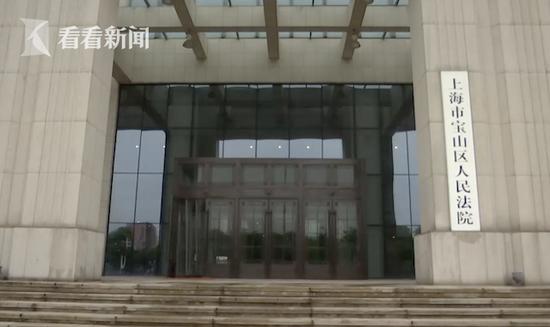 国际体育仲裁法庭裁决:孙杨被禁赛8年 即日起生效