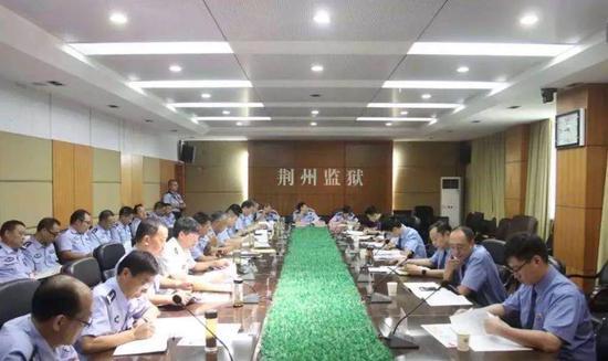 检察机关在荆州监狱开会。图源:荆州江北检察院
