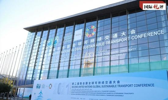 国际锐评 促进全球联通、畅通与沟通  中国五点倡议体现担当