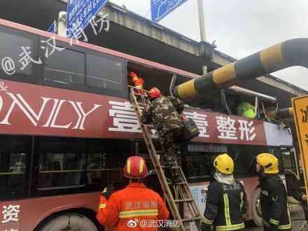 图片来自@武汉消防