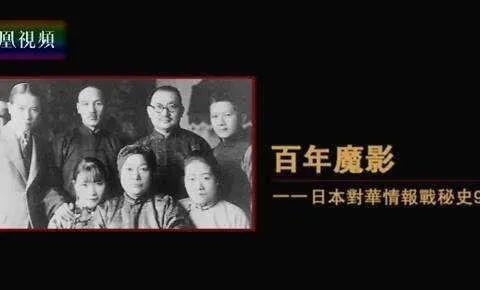 """內受古自治區公安廳本副廳少趙云輝被""""單開"""""""
