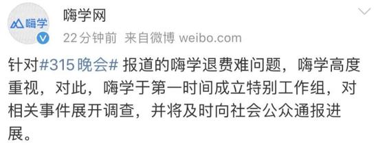 """国外评选""""世界77大名著"""",中国上榜3部,《红楼梦》落选"""