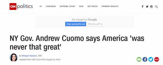 """他敢说""""美国从未那样伟大"""" 猜特朗普会放过他吗"""