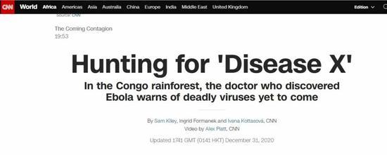 """非洲出现神秘""""疾病X""""引发警告:致命病毒还在后头!"""