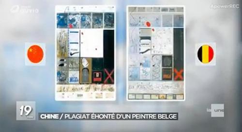 外媒对两位艺术家作品进行的对比。视频截图
