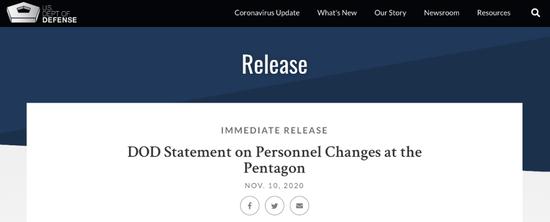 美国国防部的声明。/国防部网站截图