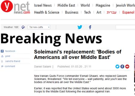 (Ynet报道截图)