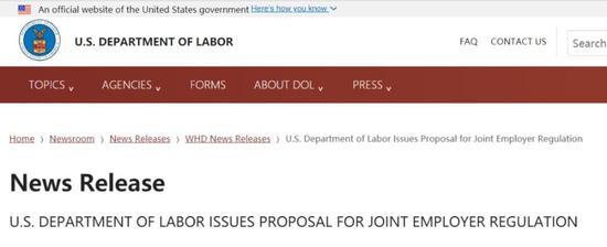 ▲美国劳工部发布联合雇佣监管提案 (via dol.gov)