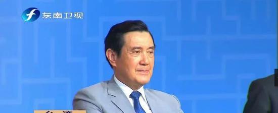 国民党前主席马英九