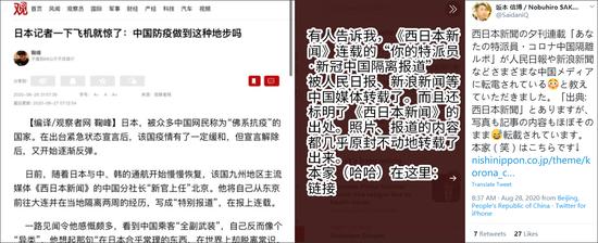 日本记者解除隔离后:总算搞懂了中国抗疫