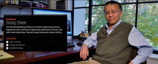 麻省理工学院机械工程系陈刚教授(图片来源:MIT网站)