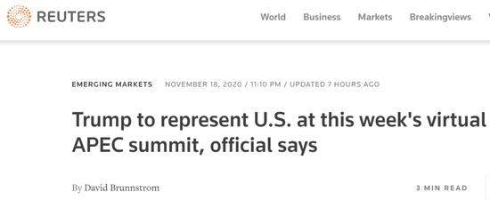 消息称特朗普计划视频出席APEC