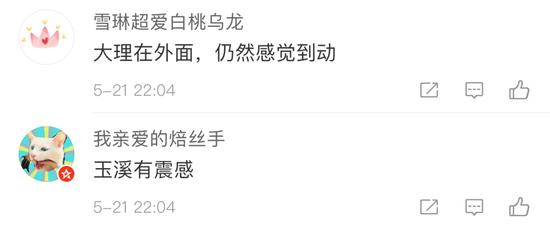 中超-卡尔德克2射1传郜林传射 深圳队4-2广州城