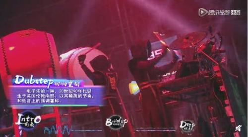 Dirty Class表演《东邪西毒》。 来源:视频截图