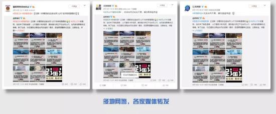 蓝媒汇:最近《捉谣记》有哪些新动态吗?