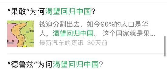 微信回应多国渴望回归中国文:删227篇 封号153个