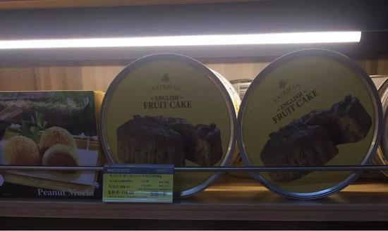 费尔曼英式水果粒蛋糕 图片摄于EASYOND高端进口超市