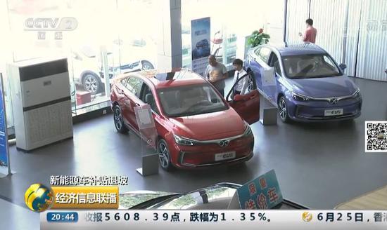 虽然担心补贴退坡后车价上涨,但一些消费者还是有着多方面的考虑。