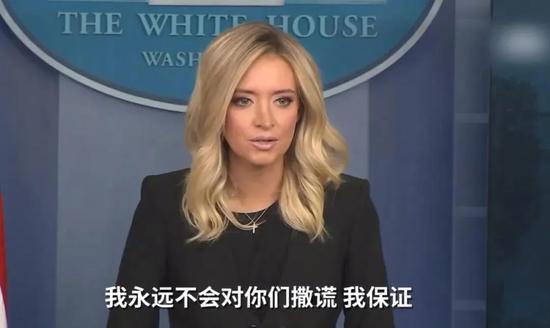 32岁靓女成白宫新星,一上任就和媒体互撕