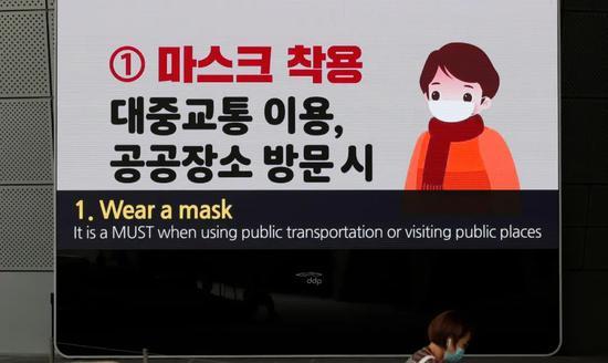 这是10月13日,在韩国首都首尔街头拍摄的宣传防疫措施的电子公告牌。新华社/美联
