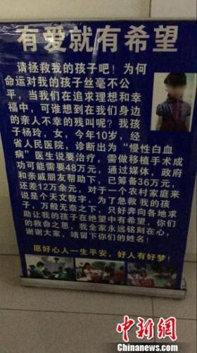 图为:乞讨说明。吴兴公安供图