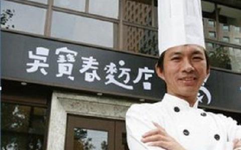 面包师傅吴宝春。(图片来自台媒)