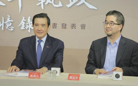 前台湾地区领导人马英九20日外示,现在最关心台湾接下来面对的三大危境。(图片来自台媒)