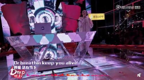 陶乐然表演《盖世爱》。来源:视频截图