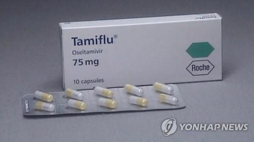 抗流感药物达菲(韩联社)