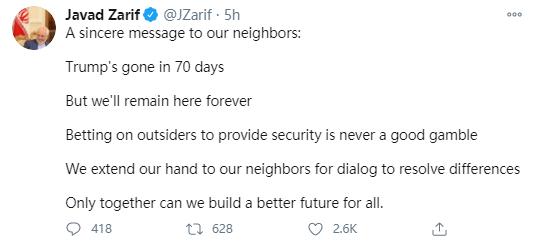 伊朗外长喊话邻国:特朗普要走人了 我们还在