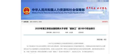 習近平在中國—東盟博覽會開幕式上致辭