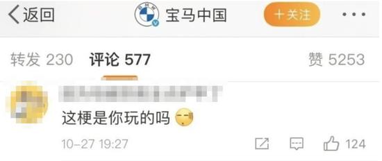 曝广东为马尚申请包机入境 小科比归队助力争冠