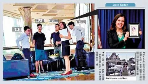 黄之锋(左二) 图源:香港大公报