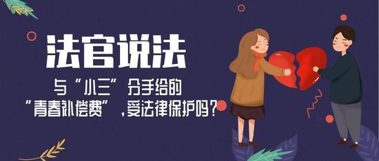 春节国内猪肉供应形势如何?官方回应来了