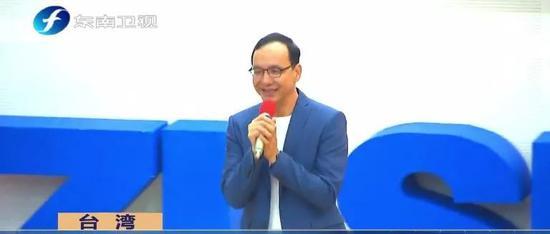 国民党前主席朱立伦