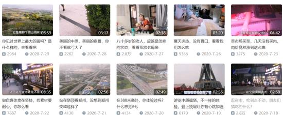 ·苏敏离家之前已经在试水短视频拍摄。