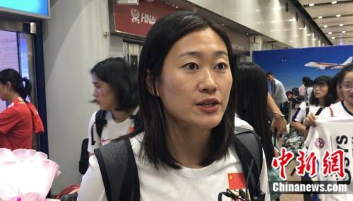 队长吴海燕在接受采访时表示虽有遗憾,但总体来说这届世界杯的回忆是美好的。
