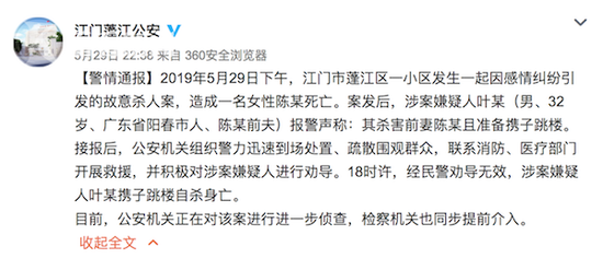 英国防相:中国打造全球最大舰队 英国不能落下