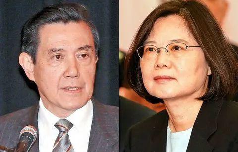 马英九(左)与蔡英文(资料图)