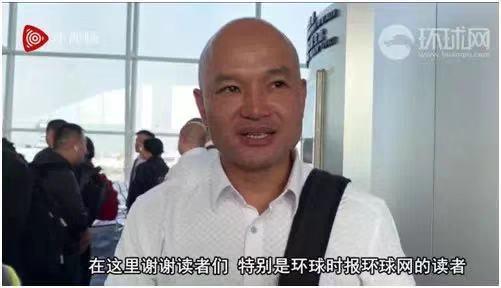 (在接受采访时,刘Sir对环球时报-环球网的读者表达了感谢)