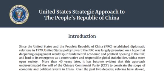 白宫发布《美国对中华人民共和国的战略方针》截图
