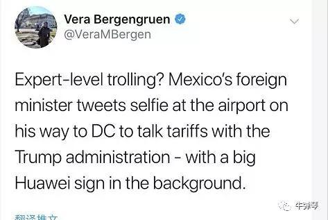 """也有人为墨西哥外长""""担心"""":太高调了吧,美国人知道了咋办?"""