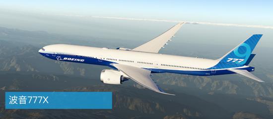 埃航空难后 波音推迟新机型777X庆祝活动