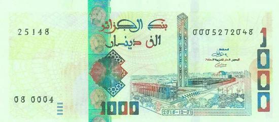 ▲阿尔及利亚1000第纳尔:嘉玛大清真寺